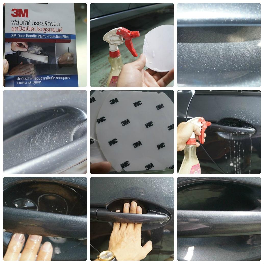 3M Door Handle Paint Protection Film - Phim chống trầy chén cửa 3M Honda Civic / Accord