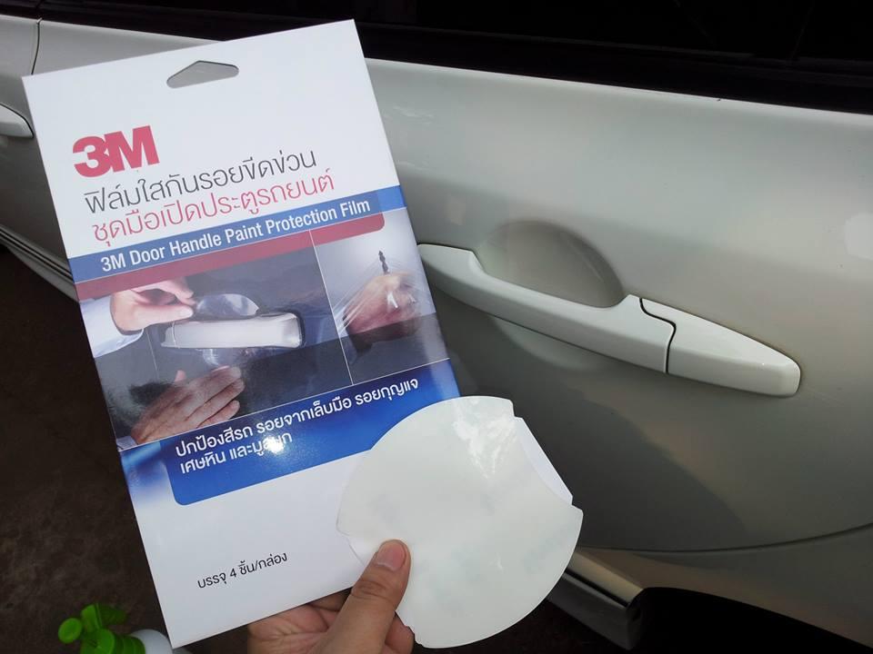 3M Door Handle Paint Protection Film - Phim chống trầy chén cửa 3M Honda CRV