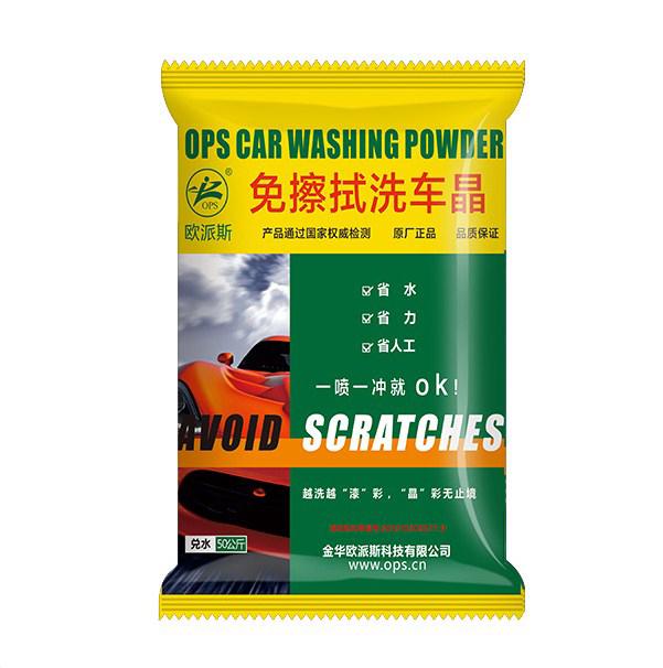 Bột Rửa Xe Ô Tô, xe Tải không chạm chỉ cần phun mà không cần chà rửa bằng tay OPS 500g