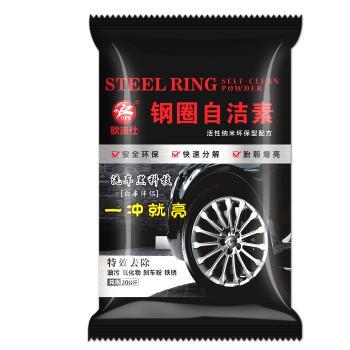 Bột xịt rửa mâm xe, kim loại, dầu mỡ tiện dụng, không cần chà rửa bằng tay OPS 500g