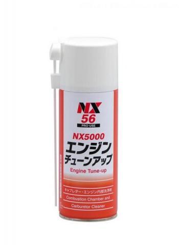 Dung dịch vệ sinh buồng đốt Nhật Bản Ichinen NX5000 Engine Tune-up 240ml