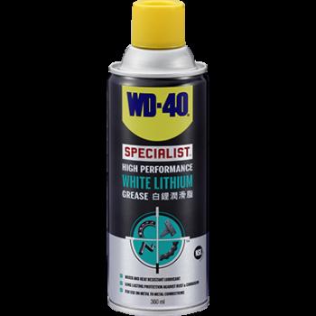 Mỡ bò nước dạng xịt bôi trơn, bảo vệ, chịu nhiệt cao WD-40 USA  White Lithium 360ml WD007