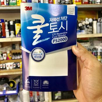 Ống Tay Thun Lạnh Co Giãn 4 Chiều Chống Nắng Cao Cấp 3M UV Protection Cool Wristlet PS2000