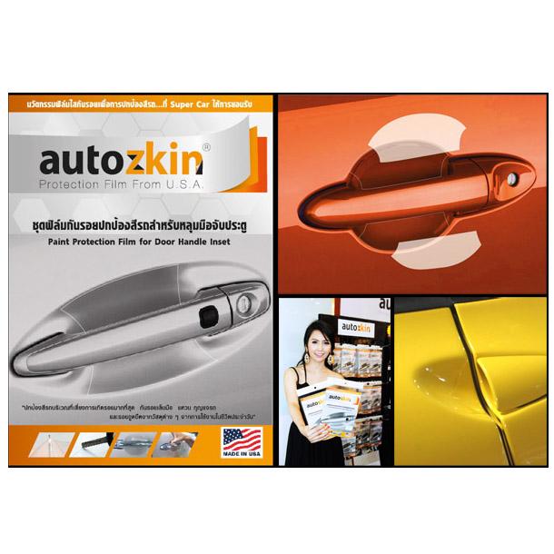 Bảo vệ chén cửa Hyundai Tucson Autozkin Paint Protection Film For Door Handle Set