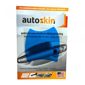 Bảo vệ chén cửa Mazda 2 Autozkin Paint Protection Film For Door Handle Set