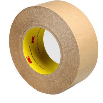 Băng keo 2 mặt 3M 950 - 3M™ Adhesive Transfer Tape 950 50mmx50m (nâu)