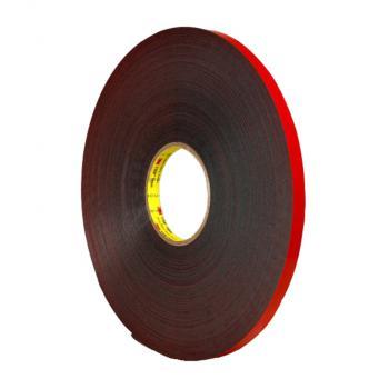 Băng keo 2 mặt 3M VHB 5952 10mmx33m dày 1.1mm(Đen)