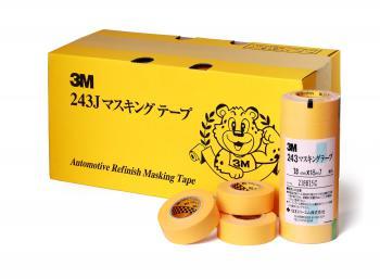 Băng keo masking tape 3M cao cấp 243J Plus 10mmx18m
