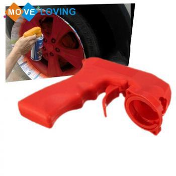Dụng cụ hỗ trợ xịt sơn, hóa chất, vệ sinh Can Gun Bosny