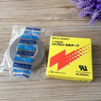 Băng keo chịu nhiệt cao và kháng hóa chất Nitto PTFE No.903UL đen 0.08mmx13mmx10m